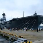 """護衛艦いずも特別公開(Helicopter destroyer""""Izumo""""special public)#027"""
