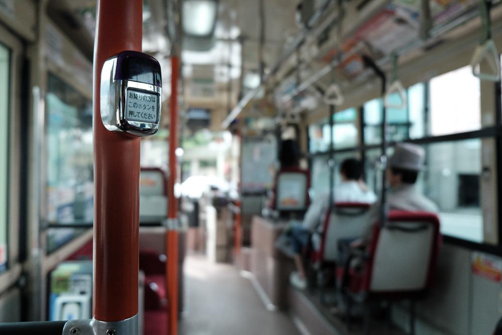 バスに乗り第一の目的地へ