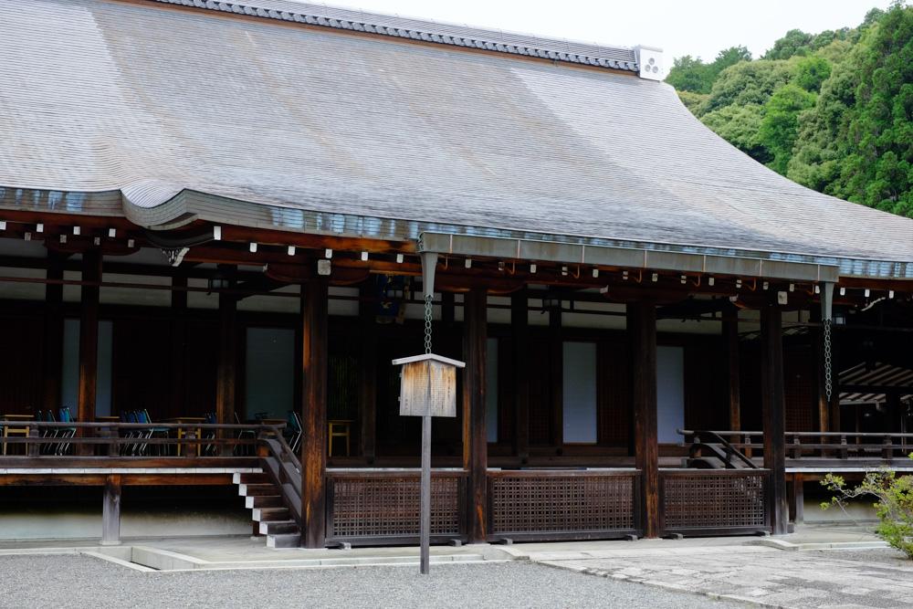 西芳寺 本堂