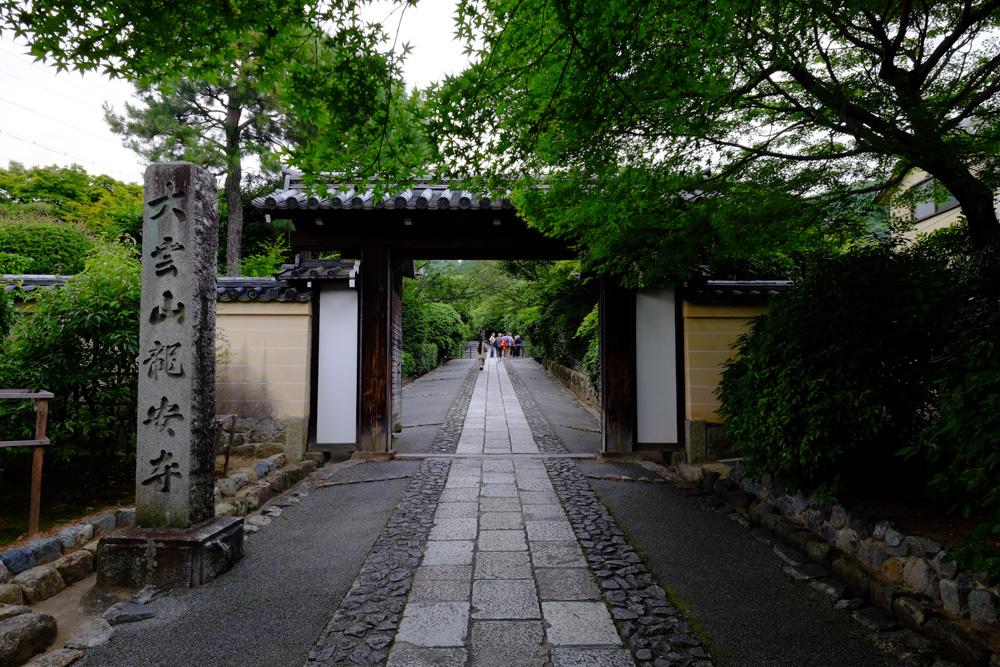龍安寺 門